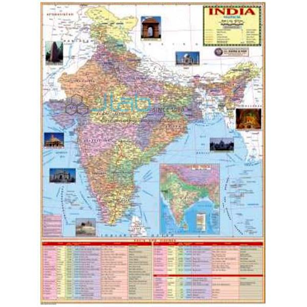 Maps Charts