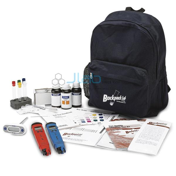 Backpack Soil Quality Test Kit