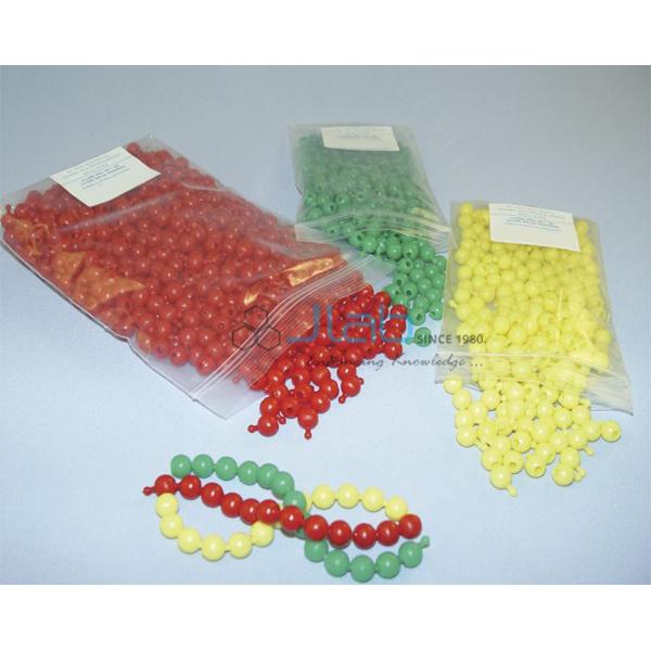 Poppit Beads Yellow