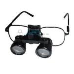 Binocular Loupes JLab