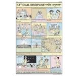 National Discipline Chart
