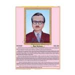 Raja Ramanna Chart