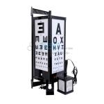 Rotating Eye Testing Drum JLab