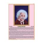 Elbert Einstein Chart